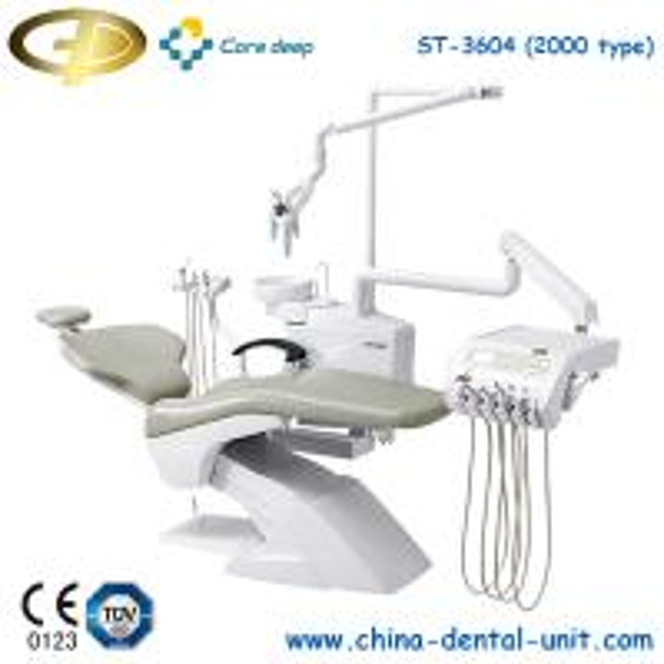 dental machine for sale