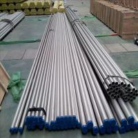 China duplex seamless stainless steel pipe wholesale