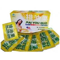 China Natural Paiyouji Herbal Slimming Tea / Diet Weight Loss Tea for Adolescent Obesity wholesale
