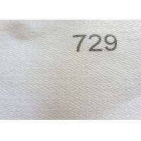 China PE Polyester Filter Cloth Woven filter media Juice / Liquid Filtration wholesale