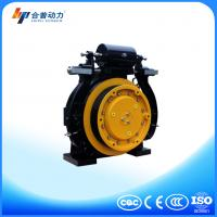 China WTD1 630KG no noise MRL/MR PM motor traction machine elevator spare part with elevator push button cover on sale