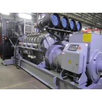 China Water Cooled Perkins Diesel Genset 4016-61TRG3 With 1800KW Output Power wholesale