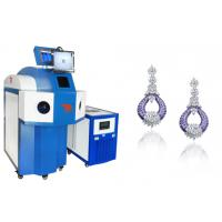 China 100HZ Pulse Jewelry Laser Soldering Machine For Gold Sliver Platinum wholesale