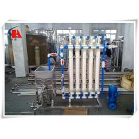 China Easy Operation Water Purification Machine For Mineral Water Production Line wholesale