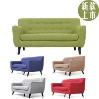 Best Selling Sectional Velvet Three Seat Sofa For Meeting Room