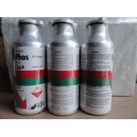 China Aluminium phosphide 56% Tablet Pest Control Insecticides CAS 20859-73-8 wholesale