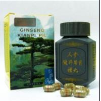 China Mens Weight Loss Tablets Capsule Increasing Digestive Capacity on sale