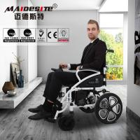 China Maidesite Hot sale cheap price handicapped electric wheelchair wholesale