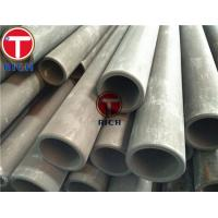 China 100Cr6 GCr15 Cold Drawn Seamless Steel Tube With High Strength And High Precision wholesale