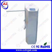 China GAT-305 Intelligent outdoor turnstile gate with LED direction display access control gate wholesale