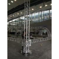 China Quick Lock Stage Roof Truss Systems For Trade Show Exhibition wholesale