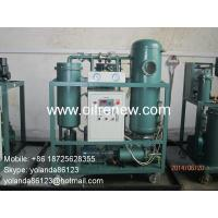 China Automation Turbine Oil Purifier, Turbine Oil Reconditioning Machine Series TY-A wholesale