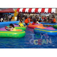 China Floating Battery Swimming Pool Bumper Boats Kids Inflatable Water Toys 0.65mm PVC wholesale