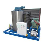 Buy cheap 5Tons Water Cooling Industrial Flake Ice Machine for Seafood Plant from wholesalers