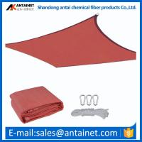 China High quality and lowest price car packing sun shade sail from Antai factory wholesale