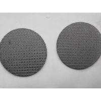 China Plastic Extruder Auto Mesh Belt Stainless Steel Filter Mesh Reverse Weave Wire Mesh wholesale