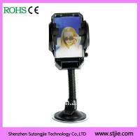 China car windshield mount for mobile GPS wholesale