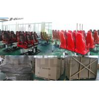 China Electromotive Control System Motion Theater Chair , 5D Cinema Seat With Up And Down Effect wholesale