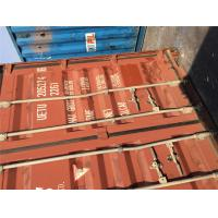 Buy cheap 28000kg 20 Feet Used Freight Containers With International Standards from wholesalers