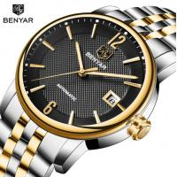 Buy cheap Wholesale BENYAR Fashion Men Waterproof 30m Calendar Fully automatic mechanical from wholesalers