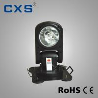 China Car Roof Remote Control Explosion Proof Emergency Light Rotating Vehicle Search Light wholesale
