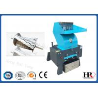 Buy cheap MULTI FUNCTIONAL Plastic Bottle Claw cutter Knife Crusher waste material 150kg/h from wholesalers