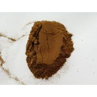 Buy cheap green lipped mussel powder, green lipped mussel protein, low temperature drying from wholesalers