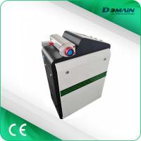 China Air Cooling Laser Rust Removal Equipment For Motor / Automotive Parts / Metal Moulds on sale