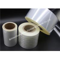 China Good Surface Protection Heat Sealable BOPP Film And Transparent Heat Sealing Polyethylene Film wholesale