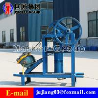 China Inner suction pump wa ter well drilling machine Well killing machine for sale wholesale