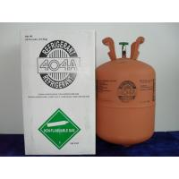 China Mixed refrigerant R404A wholesale