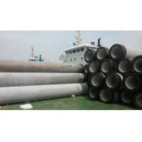 China Reinforced Prestressed Concrete Spun Pile Making Machine For Pipe wholesale