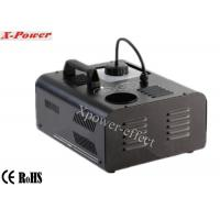China Professional High Output 1500w Vertical Fog Machine For Stage Theater, Disco   X-010 wholesale