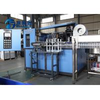 China Big Capacity Bottle Blow Molding Machine , Automatic Pet Blowing Machine IOS9001 wholesale