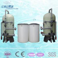 China Power Plant Automatic Water Softening Equipment For Heat Exchange Water System wholesale