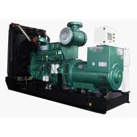 China 45kva china cheap generator perkins lovol engine 1003tg1a on sale