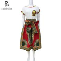 China Women Dashiki Skirt African Print Maxi Skirt With Two Side Pockets Zipper Back wholesale