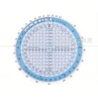 China Plastic Circular Flight Planning Computer for Performing Flight Calculation  E6B-CIRC wholesale