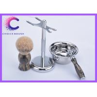 China Army Camo Travel Shaving Brush Kit Facial Care Tools with Bowl Safety Razor wholesale