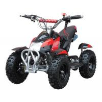 Quality 49cc ATV,2-stroke,air-cooled,single cylinder,gas:oil=25:1. Pull start+electric for sale