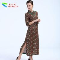 China Ladies Cotton Summer Dresses With Sleeves Xl Vestidos Fashion Design wholesale