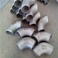 Quality Titanium GR2/GR7/GR12 pipe fittings of elbow,tee,reducer,Flange and stub end for supplier for sale