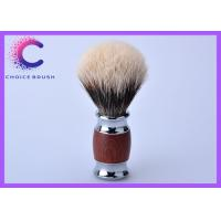 China Natural rose wood handle shaving brush two band badger hair knots with chrome mental parts wholesale