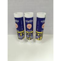 China Offset Printing Laminated Dia35mm PBL Tube Packaging For Oral Care Toothpaste wholesale