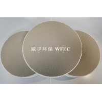 Quality Metal Monolith Catalyst Cdpf Scr Doc Diesel Oxidation Catalytic Converter Catalyst for sale
