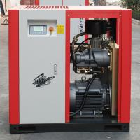 China 10 Bar Pressure 50 Hp Screw Type Air Compressor With 3.2m3 / Min Capacity wholesale