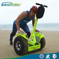 China Self Balancing Segway Electric Scooter 72v Dual Motor Scooter Auto Lock Wheel Personal Transporters  wholesale