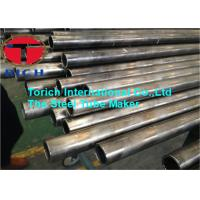 China GB9948 Cold Drawn 20# Alloy Carbon Pipe Petroleum Cracking Steel Tube wholesale