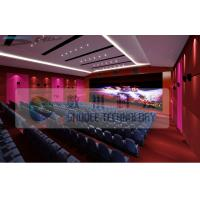 China Luxury Design 4D Movie Theater Motion Chair Cinema System wholesale