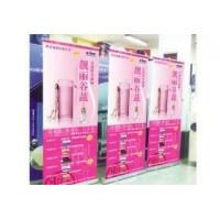 Wholesale Easy Pull Banners from china suppliers
